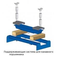 Проставка для подъемника ЧЗАО 200 мм