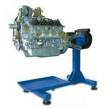 Стенд для двигателя ЧЗАО Р-500Е