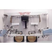 Прибор для проверки развал-схождения СКО-1М